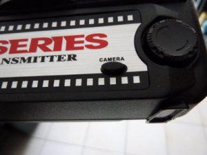 détail du commande de la caméra du t641c